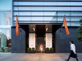 Andaz Tokyo - A Concept by Hyatt