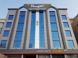 Shate Al Hayat Hotel Suites