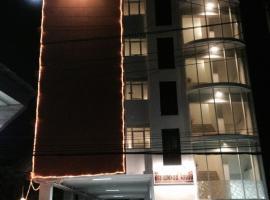 Dara Nopparat Hotel