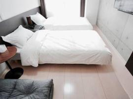 758Hostel Apartment in Nagoya 2S