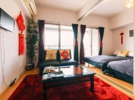 Hakata Japanese elegance Apartment