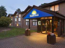 Days Inn Taunton, ทอนทัน