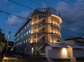 Nikko Station Hotel Ⅱ