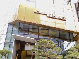Hotel Khan