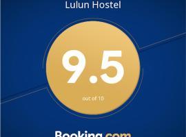 Lulun Hotel