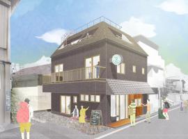 Koru Takanawa Gateway Hostel, Cafe&Bar