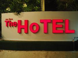 The Hotel Nakhonsawan