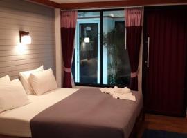 โรงแรมสินสมุทร เกาะเสม็ด