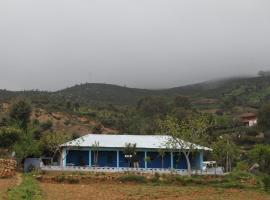 Gîte Mansoura, เชฟชาอูน