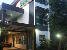 Pornsawat place