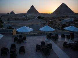 Hayat pyramids view hotel, ไคโร