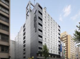 Hotel Mystays Nagoya Nishiki