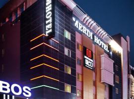 Merdi Hotel Suwon