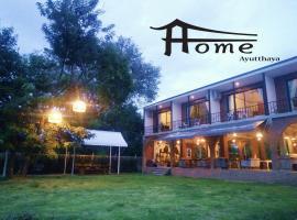 Home Ayutthaya