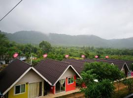 Baan Rai Prai Rung Kaeng Krachan