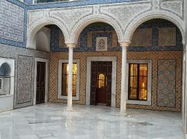 Palais Bayram