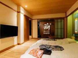 MAYU Bangkok Japanese Style Hotel