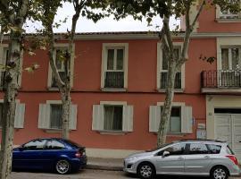 โรงแรมTorres de la Alamedaราคาถูก - ค้นหาโปรในTorres de la ...
