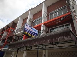 Somkit Apartment