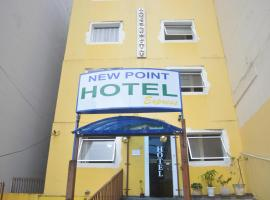 New Point Hotel