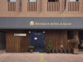 BENIKEA HOTEL KAKAO