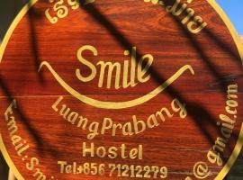 Smile LuangPrabang Hostel