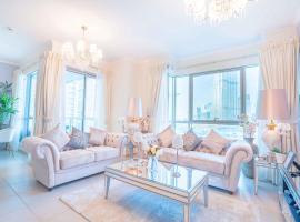 Elite Royal Apartment | Burj Residences Tower 5 | Gold