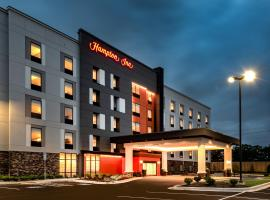 Hampton Inn Baltimore Bayview Campus