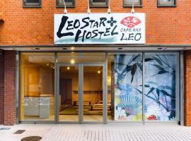 Leo Star Hostel