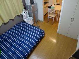 Guest House ZEN HAKATA 401