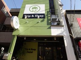 Trip & Sleep Hostel