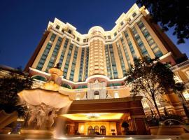 Four Seasons Hotel Macao, Cotai Strip