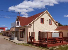 Motel au Soleil Couchant, Rimouski