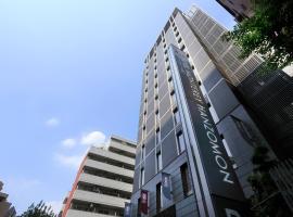โรงแรมมอนเทอเรย์ ฮันโซม่น