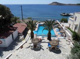 Agelica Apartments, Kalymnos (บริเวณใกล้เคียงMirtéai)