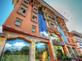 Namseling Boutique Hotel