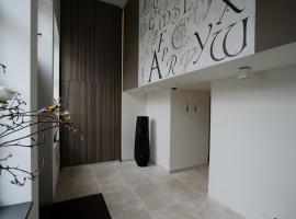 Innova Housing Maastricht