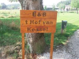 B&B ´t Hof van Kessel, Maren-Kessel