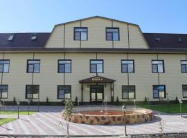 Hotel Onego, Pudozh