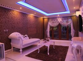 Royal Anka Hotel, อังการา