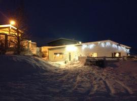 Akurholt Guesthouse, เรกยาวิก