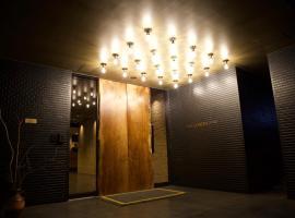 Hotel Cordia Osaka