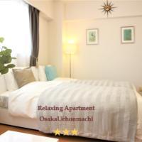 Relaxing Apartment Osaka Uehonmachi