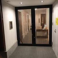 International Exchange House Zio IV 東小橋