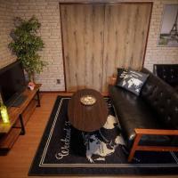 Apartment in Osaka SI47