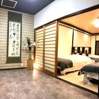 Osaka Premium House