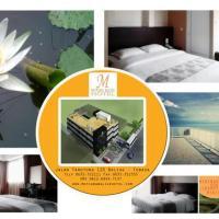 Mutiara Balige Hotel
