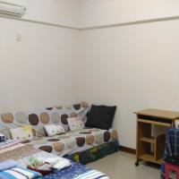 Yuan Shan Cozy Suite