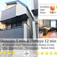 Omotenashi House
