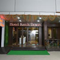 Hotel Kutch Desert